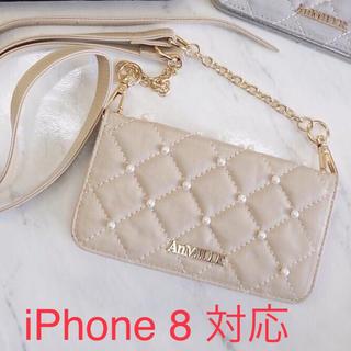 アンミール ノベルティ iPhoneケース ベージュ iPhone8