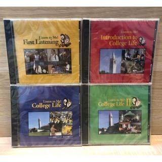 Listen to Me! College Life(英語リスニングCD4枚)(朗読)