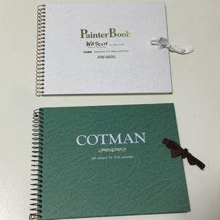 マルマン(Maruman)のペインターブック  コットマン  2冊セット スケッチブック(スケッチブック/用紙)