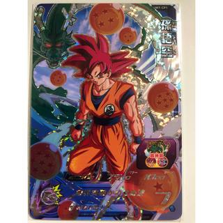 ドラゴンボール(ドラゴンボール)のドラゴンボールヒーローズ 孫悟空 UM7-CP1 UM7弾(シングルカード)