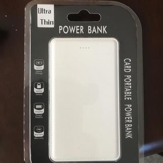 ウルラ(Ulula)のpower  bank(バッテリー/充電器)