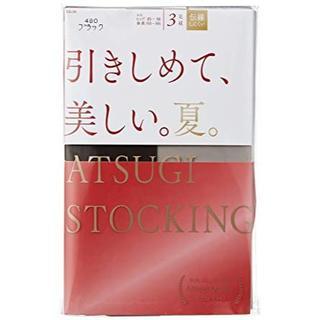 アツギ(Atsugi)のATSUGI (アツギ ストッキング) 引きしめて夏、ブラック3足組(タイツ/ストッキング)