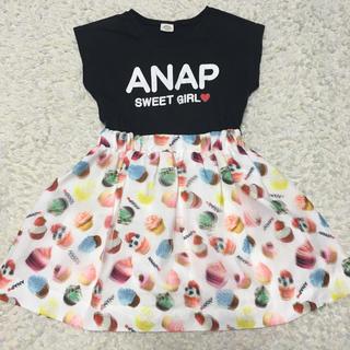 アナップキッズ(ANAP Kids)のアナップキッズ♡3Dワンピース(ワンピース)