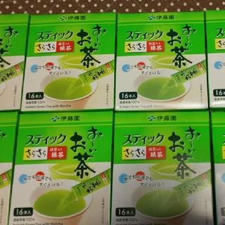 イトウエン(伊藤園)のおーいお茶 さらさらパウダーティー  4箱(茶)