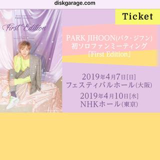 パクジフン/初ソロファンミーティングIN TOKYO First Edition(トークショー/講演会)