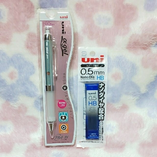 ミツビシエンピツ(三菱鉛筆)のuni α・gel クルトガ シャープペン/uniシャープペン替芯0.5HB(ペン/マーカー)