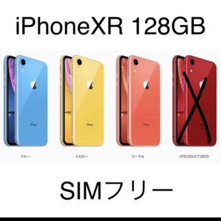 アップル(Apple)のiPhone XR sim フリー 128GB 新品未使用(スマートフォン本体)