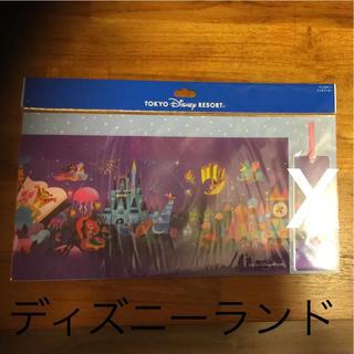 ディズニー(Disney)の新年度に新しく イッツアスモールワールド  (ブックカバー)