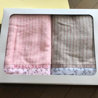 マーキュリーデュオ(MERCURYDUO)の新品 マーキュリーデュオ バスタオル2枚セット(タオル/バス用品)