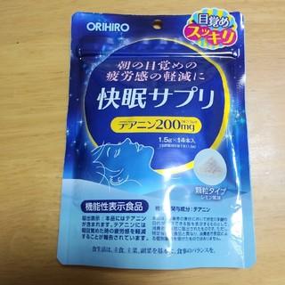 オリヒロ(ORIHIRO)のオリヒロ 快眠サプリ(その他)