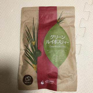⭐️未開封⭐️AMOMA グリーンルイボスティー 煮出し用(茶)