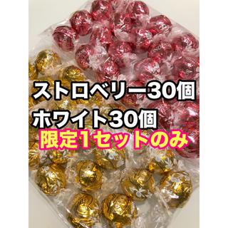 リンツ(Lindt)のnayosahi様専用(菓子/デザート)