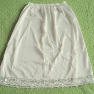 ワコール(Wacoal)のブライダルスカート(ひざ丈スカート)