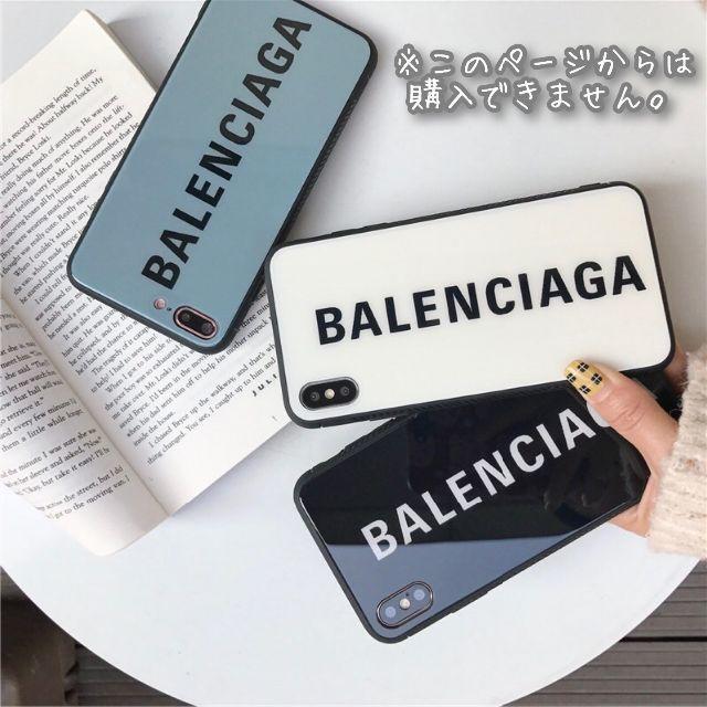 シュプリーム iphonexs ケース 本物 | Balenciaga - BALENCIAGA Glossy case for iPhoneの通販 by てつハウス|バレンシアガならラクマ