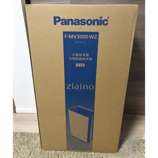 パナソニック(Panasonic)のパナソニック ジアイーノ F-MV3000 WZ ホワイト(空気清浄器)
