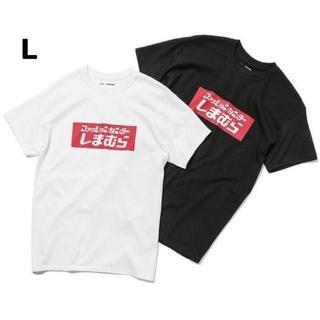 シマムラ(しまむら)のL 白黒セット しまむら×ZOZO 限定コラボTシャツ(Tシャツ/カットソー(半袖/袖なし))