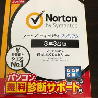 ノートン(Norton)のノートンセキュリティープレミアム 3年 1ライセンス(その他)