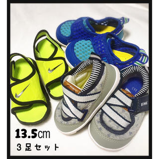ナイキ(NIKE)の靴 3足セット 13.5㎝(サンダル)