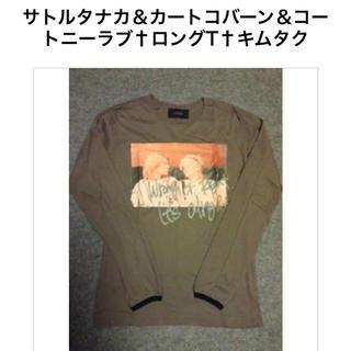 サトルタナカ(SATORU TANAKA)のサトルタナカ♫カートコバーン&コートニーラブTシャツ(^○^)(Tシャツ/カットソー(七分/長袖))