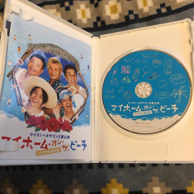 ヘキサゴンオールスターズ/クイズ!ヘキサゴンⅡ夏公演 マイホーム ...