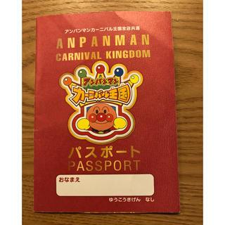アンパンマン(アンパンマン)のアンパンマン カーニバルパスポート(遊園地/テーマパーク)