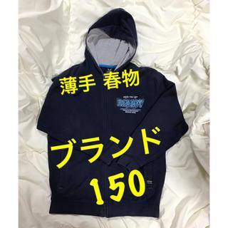 バッドボーイ(BADBOY)の⬛️ ブランド ⬛️ バッドボーイ パーカー 150 春物 薄手 紺色(ジャケット/上着)