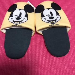 ディズニー(Disney)のミッキー スリッパ 子供用(スリッパ)