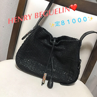 エンリーべグリン(HENRY BEGUELIN)の✨高級 上質 定81000 HENRY BEGUELIN ショルダーバッグ✨(ショルダーバッグ)
