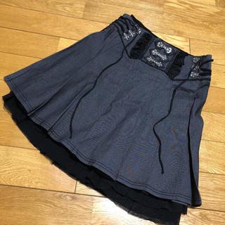 OZZ ONESTE  スカートとペチコートのセット