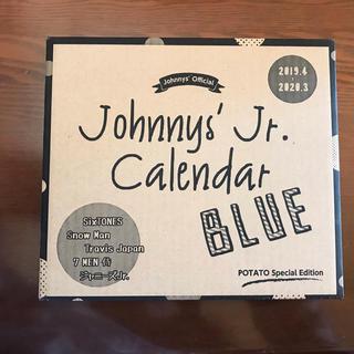 ジャニーズジュニア(ジャニーズJr.)のジャニーズJr.カレンダー BLUE(男性タレント)