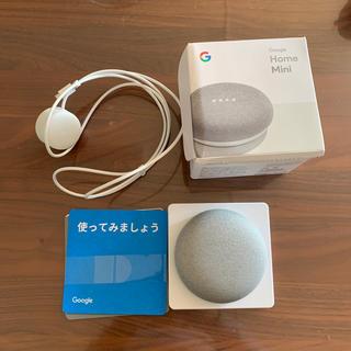 アンドロイド(ANDROID)の美品 Google Home Mini チョーク(スピーカー)