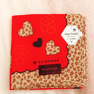 クレイサス(CLATHAS)の【新品 未使用】CLATHASハンカチ(ハンカチ)