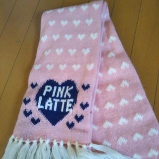 ピンクラテ(PINK-latte)のPINKLATTE マフラー(マフラー/ストール)