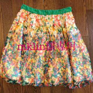 アッシュペーフランス(H.P.FRANCE)のシルク花柄スカート(ひざ丈スカート)