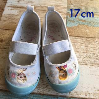 ディズニー(Disney)のアナと雪の女王 上履き 17cm(スクールシューズ/上履き)