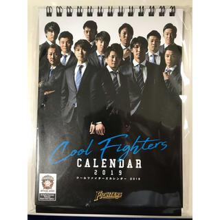 ホッカイドウニホンハムファイターズ(北海道日本ハムファイターズ)の日本ハムファイターズ 卓上カレンダー(カレンダー/スケジュール)
