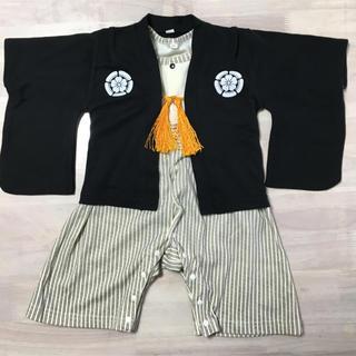 袴ロンパース70(和服/着物)