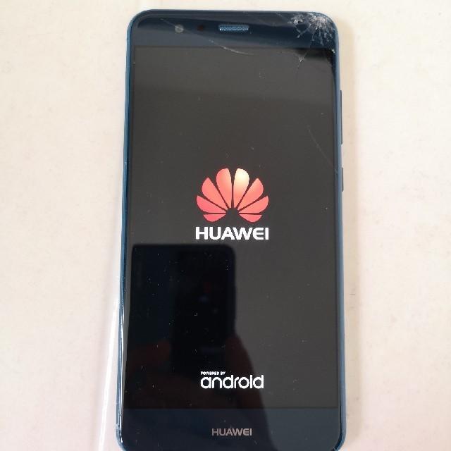 ANDROID(アンドロイド)のHuawei P10 lite 本体 値下げしません スマホ/家電/カメラのスマートフォン/携帯電話(スマートフォン本体)の商品写真
