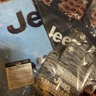 ジープ(Jeep)のJeep 新品未使用  軍手袋  ミニトート  タオル  3点セット  (タオル/バス用品)