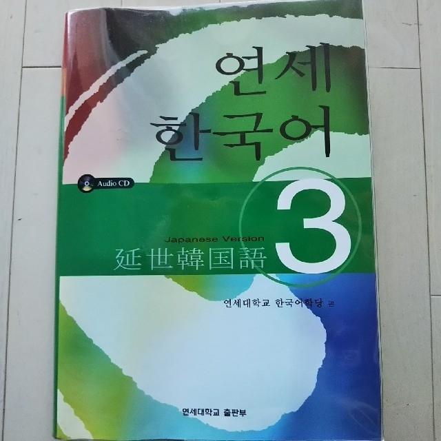 近世朝鮮語