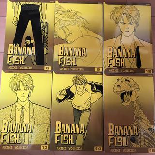 バナナフィッシュ(BANANA FISH)の新品☆バナナフィッシュ ペーパーバック(少女漫画)