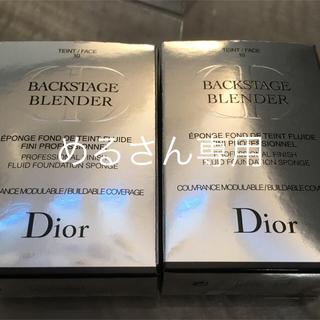 ディオール(Dior)のディオール スポンジ(その他)