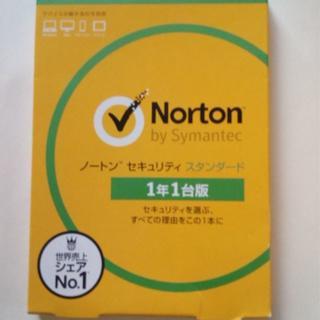 ノートン(Norton)のノートンセキュリティ スタンダード(PC周辺機器)