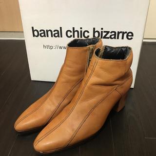 バナルシックビザール(banal chic bizarre)のバナルシックビザール ヒールブーツ(ブーツ)