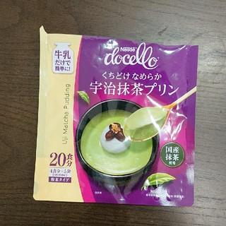 ネスレ(Nestle)の宇治抹茶プリンのもと(菓子/デザート)