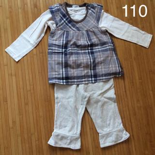 エスティークローゼット(s.t.closet)の110 s.t.closet ロンTとベストのセット(Tシャツ/カットソー)