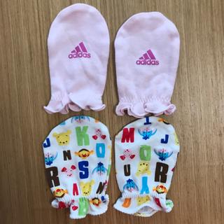 アディダス(adidas)のベビーミトン(手袋)