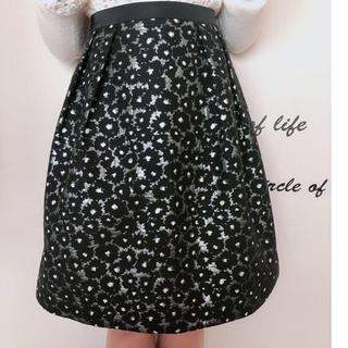 ソアリーク(Soareak)のSOAREAK フラワーデザインスカート(ひざ丈スカート)