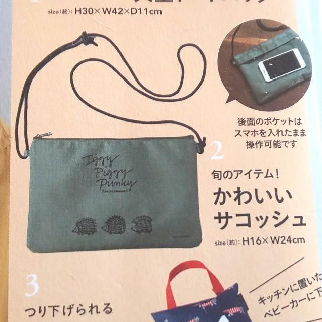 Lisa Larson(リサラーソン)の【新品✨】リサラーソン サコッシュ レディースのバッグ(その他)の商品写真