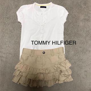 トミーヒルフィガー(TOMMY HILFIGER)のトミーヒルフィガー トップス スカート セット 90(その他)
